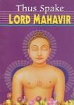Jainism book Dulichand Jain