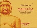 wisdom of mahavira