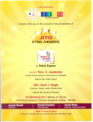 Jito star award dulichand jain4
